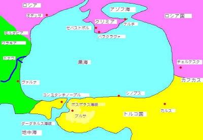 クリミア戦争関連図